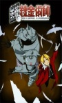 Fullmetal Alchemist HD Wallpaper screenshot 1/1
