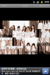 Girls Generation Puzzle Game screenshot 2/2