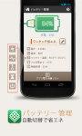 ZDbox For Japan screenshot 3/6