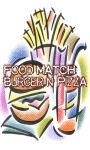 food match burger and pizza game free screenshot 1/5