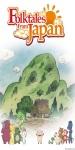 Folktales From Japan HD Wallpaper screenshot 1/1