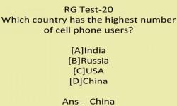General Knowledge Game Quiz screenshot 4/4