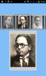 Dr Ambedkar Ek Yugpurush screenshot 3/5