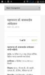 Dr Ambedkar Ek Yugpurush screenshot 5/5