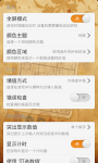 Super Pocket Sudoku screenshot 2/6