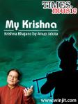 My Krishna screenshot 2/4