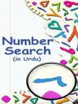Number Search Free screenshot 1/6