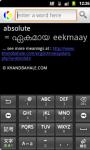 English to Malayalam Dictionary screenshot 1/4
