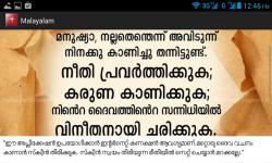 Vachanam screenshot 3/3