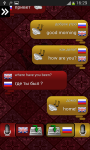 Conversation Translator screenshot 5/6