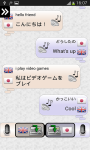 Conversation Translator screenshot 6/6