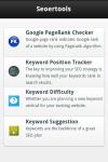 Seo tools screenshot 1/1