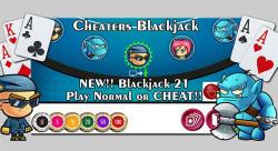 Cheaters Blackjack 21 screenshot 1/6