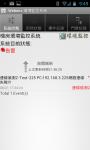 WebEnv2000 screenshot 3/6