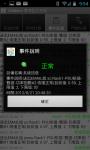 WebEnv2000 screenshot 5/6