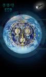 Planet Earth Flashlight Clock screenshot 1/4