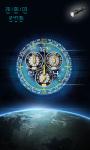 Planet Earth Flashlight Clock screenshot 2/4
