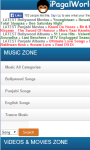 DJ Songs PK screenshot 1/2