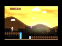 God Of War Adventure screenshot 3/3
