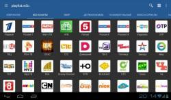 IPTV Pro total screenshot 5/6
