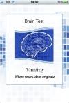 Brain Test screenshot 1/1