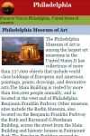 Philadelphia screenshot 4/4