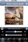 Free Pocket Arabic - Introduction screenshot 1/1