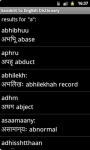 Sanskrit to English Dictionary screenshot 3/3