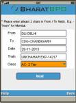IRCTC SMS Ticket Booking screenshot 2/3