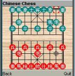 ChineseChess screenshot 1/1