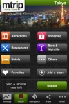 Tokyo Travel Guide - mTrip screenshot 1/1