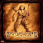 Ramayana screenshot 1/2