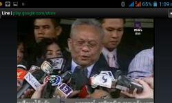 Thai TV Live screenshot 3/4