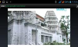 Thai TV Live screenshot 4/4