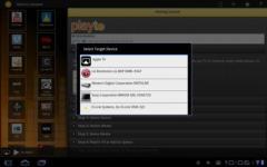 PlayTo Universal general screenshot 2/6