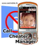 Call Cheater Manager screenshot 1/1