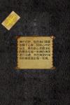 1Tarot WishAchieved Free screenshot 4/4