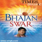 Bhajan Swar screenshot 1/2