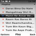 Bhajan Swar screenshot 2/2