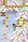 Froggy Launcher screenshot 1/1