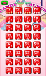 CandyCrunch - Free screenshot 1/1