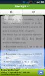Moon free screenshot 3/6