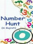 Number Hunt Free screenshot 1/6