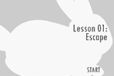 Lesson Escape screenshot 1/3