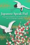 JapaneseSpeakPadLite screenshot 1/1