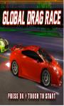 Global Drag RACE-free screenshot 1/1