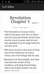 KJV-Bible screenshot 4/6