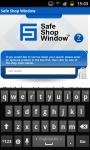 Safe Shop Window™ screenshot 3/3
