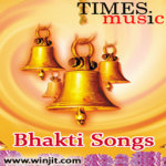 Bhakti Songs Lite screenshot 1/2