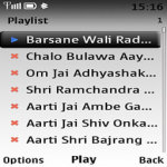 Bhakti Songs Lite screenshot 2/2